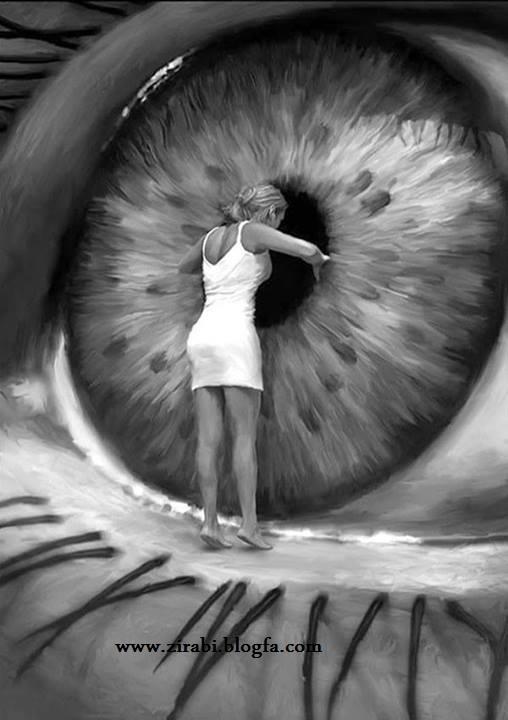 چشمانت